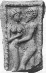 Relief-Darstellung eines Paares